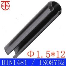 1,5*12) DIN1481/ISO8752 пружинный штифт/шлицевой пружинный штифт(спиральный штифт) 100 шт./лот