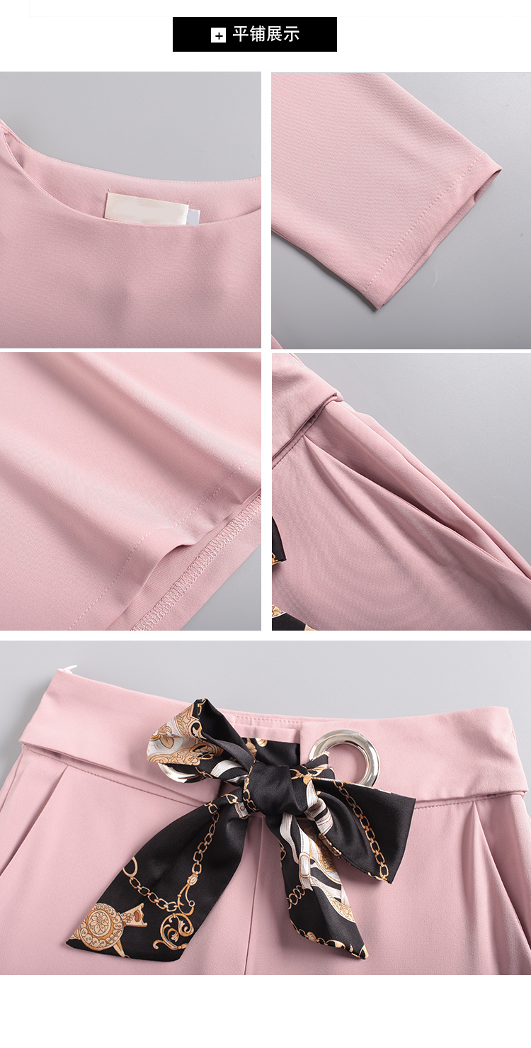 Chiffon 2 Piece Set Women Long Sleeve Tops And Wide Leg Pants Trousers Set Suits Spring Autumn Casual Office Elegant Women's Set 23