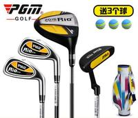 Carbon Fiber Golf Clubs Children Golf Accessories
