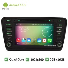 Quad Core DAB+ FM BT RDS Android 5.1.1 1024*600 WIFI Car DVD Stereo Player Radio PC Audio Screen For Skoda Octavia 2014 2015 A7