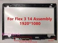 Laptop LCD Screen Original Grade A Laptop Touch Screen FRU 5D10H91420 For Lenovo Flex 3 14