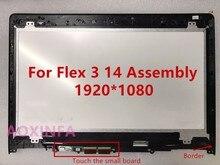 Laptop Lcd-bildschirm Ursprünglichen Grade A + Laptop Touch Screen FRU 5D10H91420 Für Lenovo Flex 3 14 YOGA 500 14
