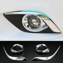 Подходит для Mazda 6 Atenza M6 Gj хромированный передний противотуманный светильник, крышка лампы, накладка, ободок, декоративный противотуманный светильник формовочное кольцо для бровей, век