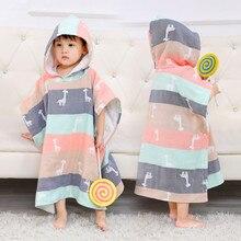 6-слойное бальное платье для маленьких мальчиков Ванна Полотенца s ультра-мягкие детские пальто-накидка с капюшоном мультфильм марли младенческой впитывающий влагу халат пляжные Полотенца 60*60 см