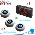 Restaurante Wireless sistema de llamada de mesa 1 pantalla 8 1-key transmisor para el cliente uso
