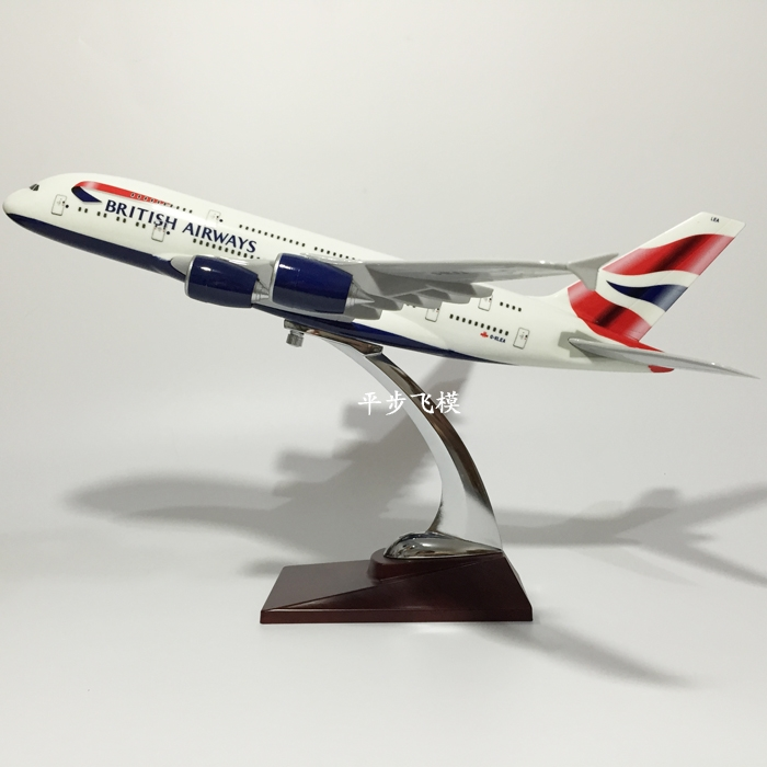BRITISH AIRLINERS 45CM A380 BRITISH AIRWAYS AIRLINES MODEL PLANE AIRCRAFT TOYS FOR CHILDREN BIRTHDAY GIFTS 36cm a380 resin airplane model united arab emirates airlines airbus model emirates airways plane model uae a380 aviation model