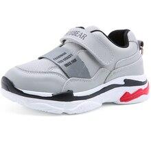 2018 новые дышащие удобные детские спортивные туфли нескользящие большой на кроссовки для мальчиков GS3565