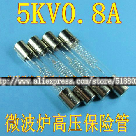 1pcs/lot Microwave Oven High Insurance Tube 5 Kv 0.8 A High Voltage Fuse 5 Kv0. 8 A In Stock