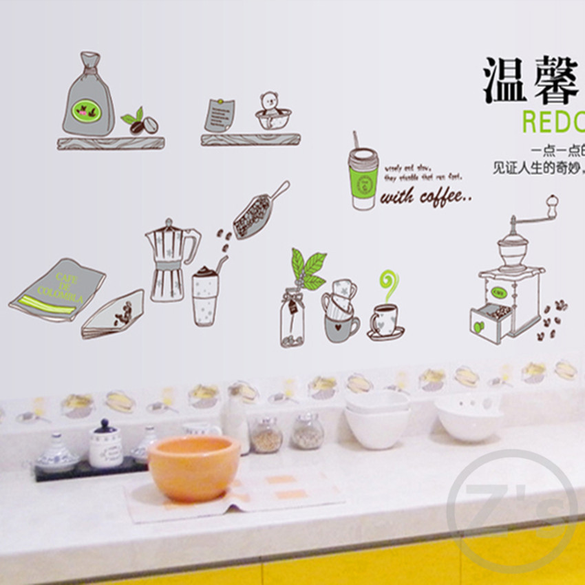 Cooking tools coffee kitchen decor wall sticker home for Poster mural zen deco