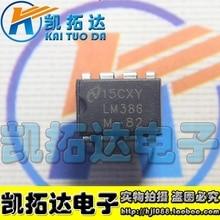 Si  Tai&SH    LM386 /  integrated circuit