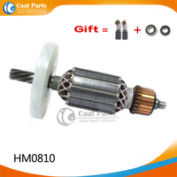 Free shipping! AC220 240V 7 Teeth Drive Shaft Electric Hammer Armature Rotor for Makita HM0810 HM0810B HM0810T,High quality!