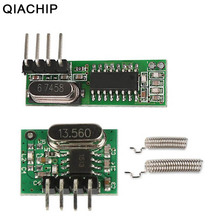 QIACHIP 433mhz Mini Low Power RF Relay Receiver & RF Transmitter Module Wireless Remote Control Switch For Smart Home Switch DIY цена