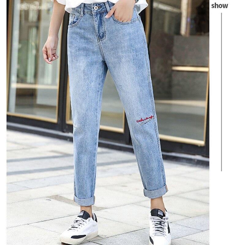 JUJULAND New Slim Pencil Pants Vintage High Waist Jeans New Women Pants Loose Cowboy Imitation Jeans Pants Plus Size 8258