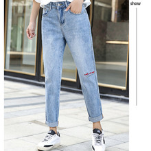 JUJULAND New Slim Pencil Pants Vintage High Waist Jeans Women Loose Cowboy imitation jeans Plus Size 8258