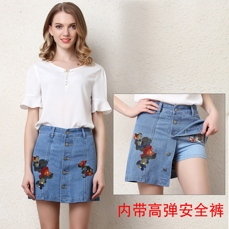 2018 new flower Map fish embroidery jeans skirt all-match light body a word skirt