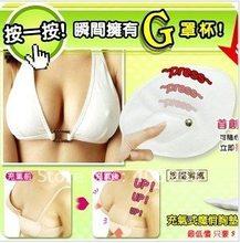 0918861798619 Magic Bra Pad Inflatable Bra Bigger Chest Big Bra G Cup Hot Sale Up Up!  Breast