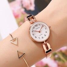 Розовое золото женские браслеты Роскошные модные часы кварцевые часы Брендовые женские повседневные платья часы женские часы Прямая поставка