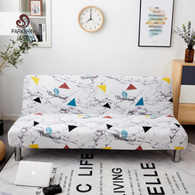 Parkshin Batanical All inclusive Folding Sofa Bed Cover Tight Wrap Sofa Towel Couch Cover Without Armrest housse de canap cubre