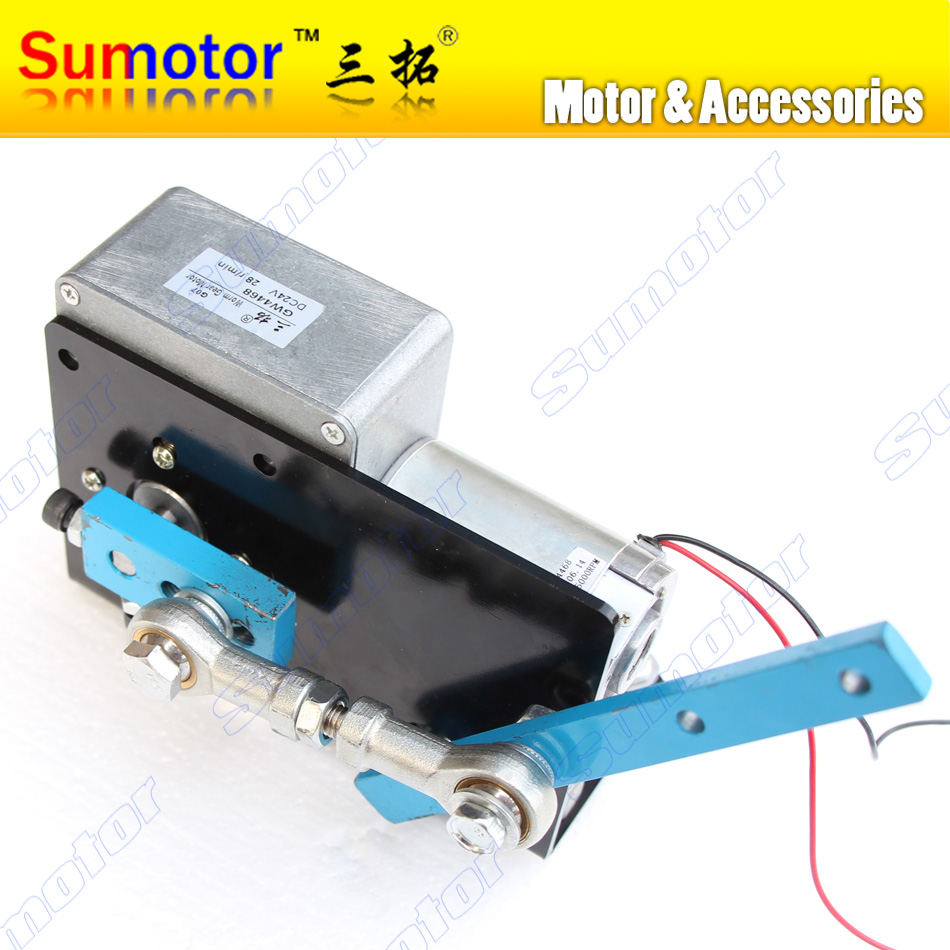 DC 24V 15W Automatic Wobbler machine engine Reciprocating motor Variable for DIY Spraying Lab testing Craft phone exhibition