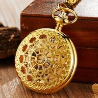 Retro Luxury Mechanical Pocket Watch Men Clock Skeleton Steampunk Gold Hollow Vintage Roman Hand winding Pocket Watch With Chain