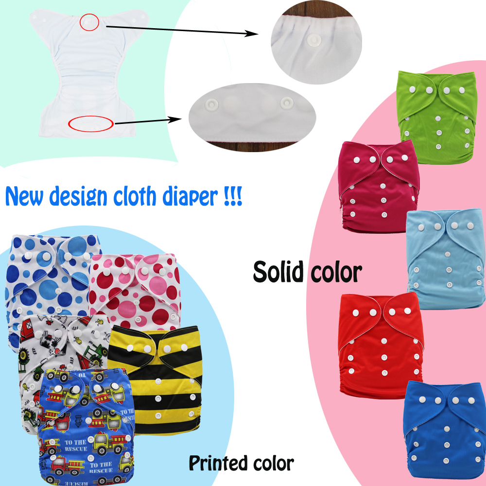 New design baby resuable cloth diaper with snap to fix insert free shipping washable cloth diaper