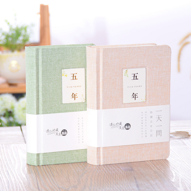 A5 Five Year Diary Thickness Hand Account Book Originality Cloth Cover Plan Basis Notebook Remember Stationery Hand the Books the rap year book