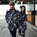 2016 plus size men winter camouflage down cotton padded jacket long Korean men thicking down coat M-3XL hot sale