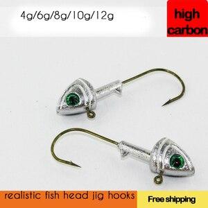 Image 2 - 5pcs עופרת לנענע ראש דיג וו 4g   12g 3d עיני דגים לנענע ווי רך דיג פיתוי פחמן פלדת קרסים