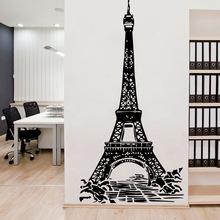 Luxuriant eiffel tower Wall Sticker Removable Wall Stickers Diy Wallpaper For Baby Kids Rooms Decor Wall Decoration цена 2017