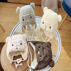 Детские теплые шляпа наушники леев Фэн маленький медведь шапка, аксессуары для фотографий Косплей игрушка плюшевая игрушка в шапке