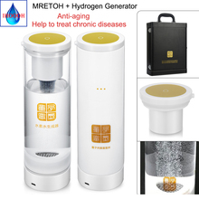 Healthy Anti-Aging H2 Water + MRETOH Molecular Resonance Wireless transmission Hydrogen generator With Acid water cavity цена и фото