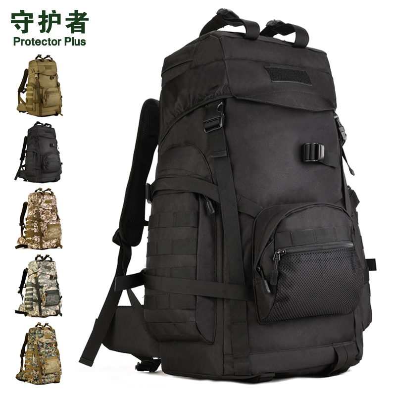 60L New camouflage Men nylon Backpack Large Capacity Bag for Travel Backpack duffle bag 2018 цена 2017