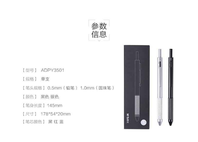 lápis composto caneta escritório estudante caneta negócio criativo caneta pçs lote