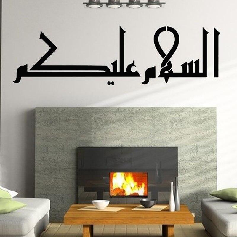 Kaligrafi Tembok Rumah Cikimm Com