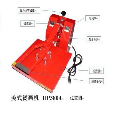 HP-3804 5