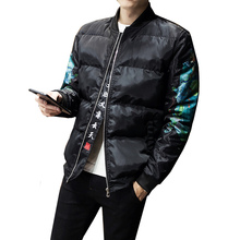 2018 Limited Winter Parkas Mens The Original New Improved Chinese wind embroidered Coat Size Padded Jacket Cotton Clothes M-5XL the counter brand quality original design in the winter 2015 easing the big yards of cotton linen women cotton padded clothes