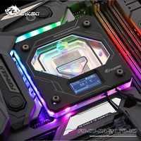 Bloque de agua Bykski CPU para INTEL LGA1150/1151/1155/1156 LGA2011 2066 X99 RGB 5V A-RGB Pantalla de temperatura de luz OLED