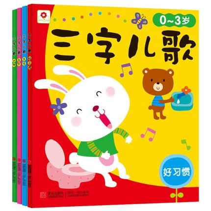 4pcs Kids Children Song Book