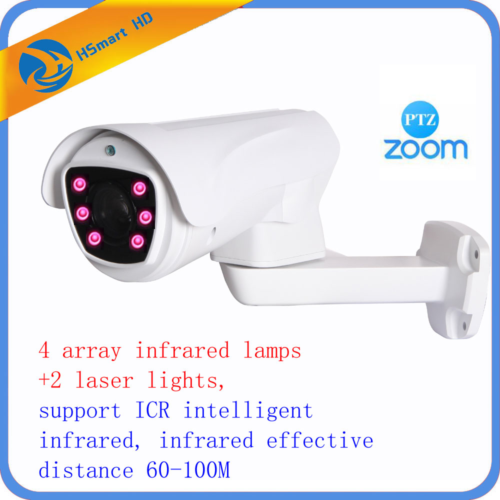 HD 1080P H.265 PTZ IP Camera Outdoor 5X 10X Motorized Rotate Pan Tilt Zoom Varifocal 5MP 6LED Night Vision Onvif Bullet Camera