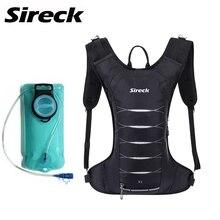 Sireck 2L Water Bag 3L Hydration Backpack Camping Marathon Cycling Climbing Running Water Backpack Bladder Mochila