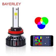 New Car Led Fog Lights RGB 7 Colors Voice Control APP Bluetooth Control Super Bright Modified