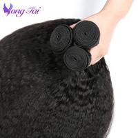 Yuyongtai волосы ткет перуанские кудрявые прямые волосы 9 шт./лот 100% Необработанные Реми человеческие волосы натуральный цвет 10-26 дюймов