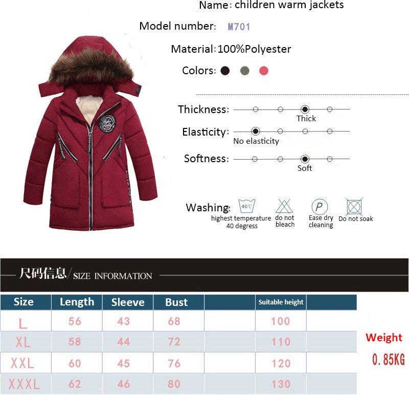 d6a02da9e Thicken Velvet Kids Girls Boys Winter Coat Warm Plush Children's Winter  Jackets Cotton Infant Clothing Padded Jacket Kid Clothes on Aliexpress.com  | Alibaba ...