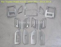 Автомобиль 17 шт. Салонные аксессуары комплект Чехлы для мангала для Toyota Prado FJ150 2010 2011 2012 2013