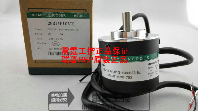 New Original rep incremental encoder ISC5208-001G-1000BZ3-5L an incremental graft parsing based program development environment