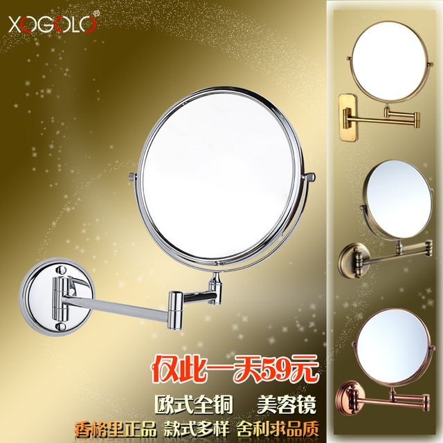 Xogolo Beauty Mirror Wall Bathroom Makeup Mirror Double Faced Vanity Mirror  Retractable Folding Mirror