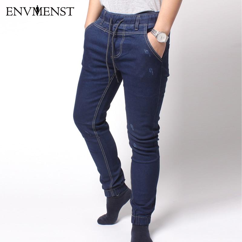2017 Envmenst Brand Fashion Men's Harem Jeans Washed Feet Shinny Denim Pants Hip Hop Sportswear Elastic Waist Joggers Pants 1