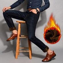 2016 Men Brand Jeans High Quality Warm Jeans Autumn Winter Thicken Fleece Stretch Denim Jeans Flocking Warm Soft Jeans For Men