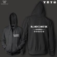 ゲームの魂のすべての必要がありますダイ男性ユニセックスジップアップパーカー重いフード付きsweatershirt有機綿フリースの内側送料無料