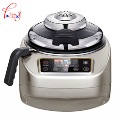 4.2L Smokeless 3D cooking machine 1550W smart cooking Automatic meat vegetable cooker machine Food Cooking Maker DL-001